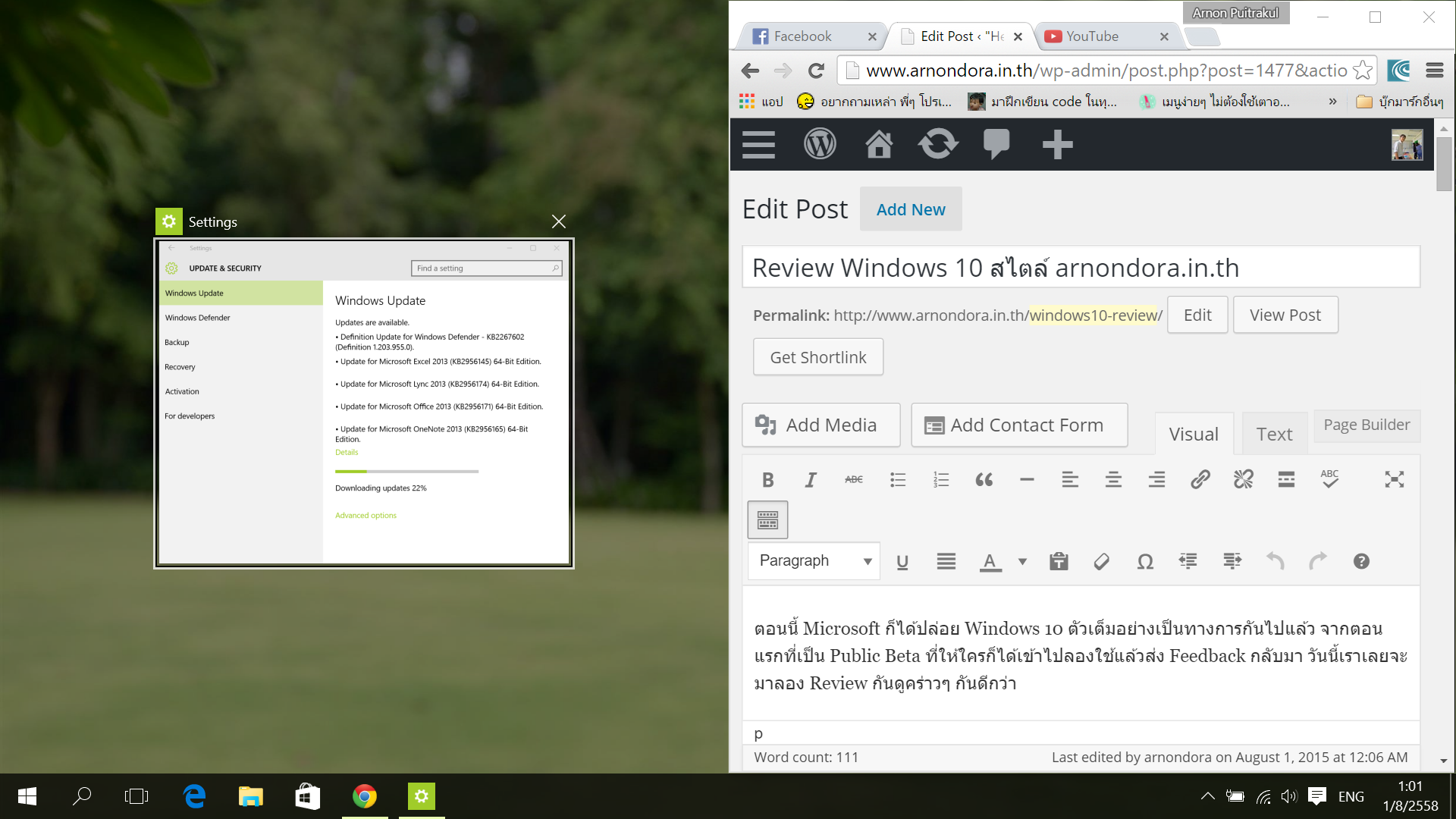 Windows10Review_11