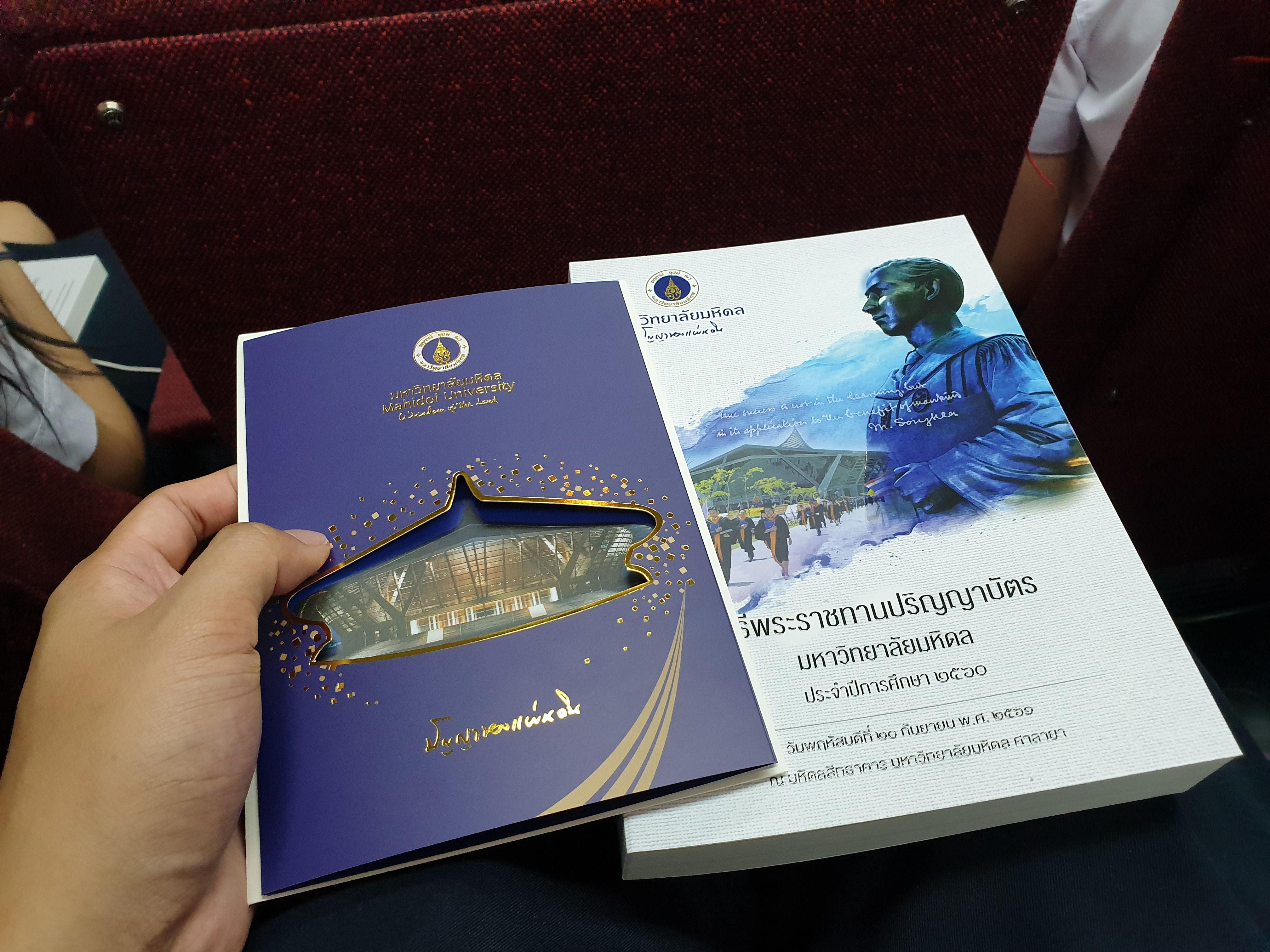 Graduation Book