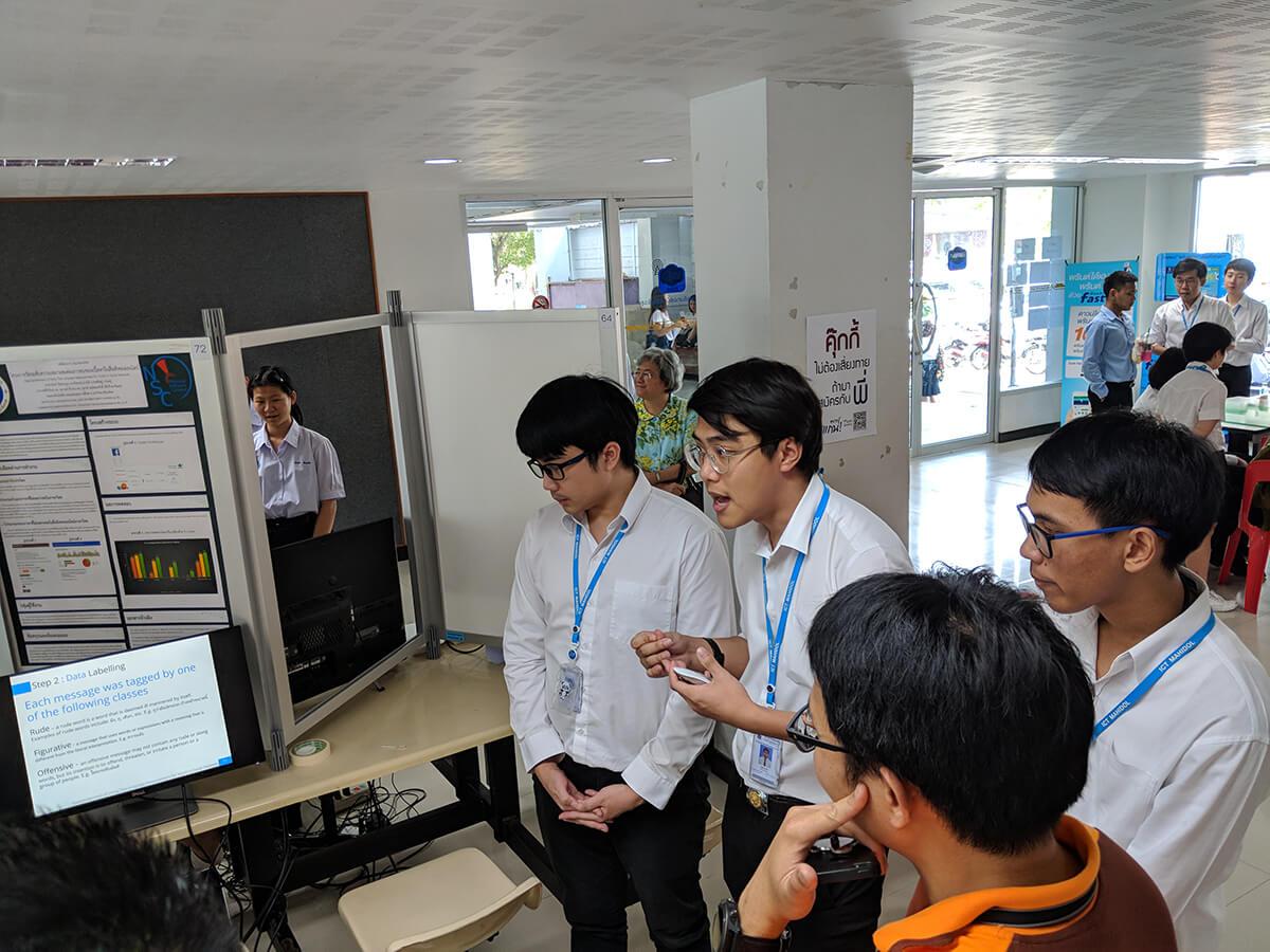 NSC Presentation