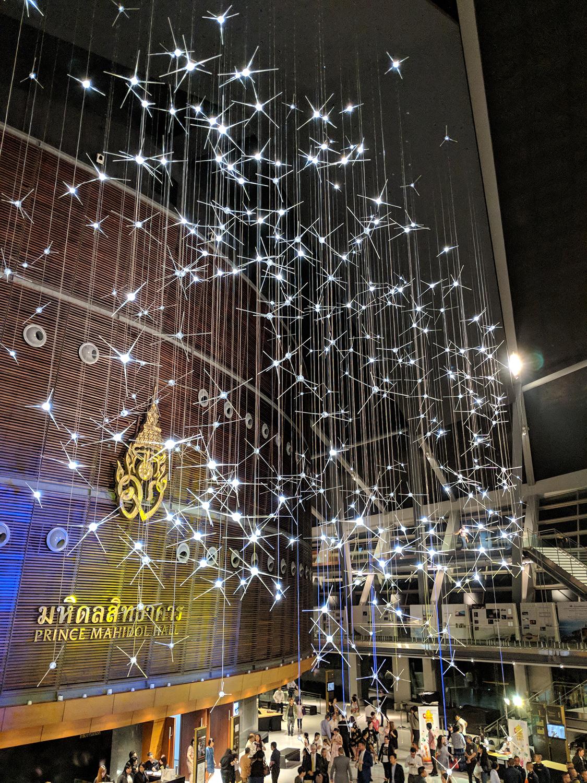 'Neuron' in Prince Mahidol Hall