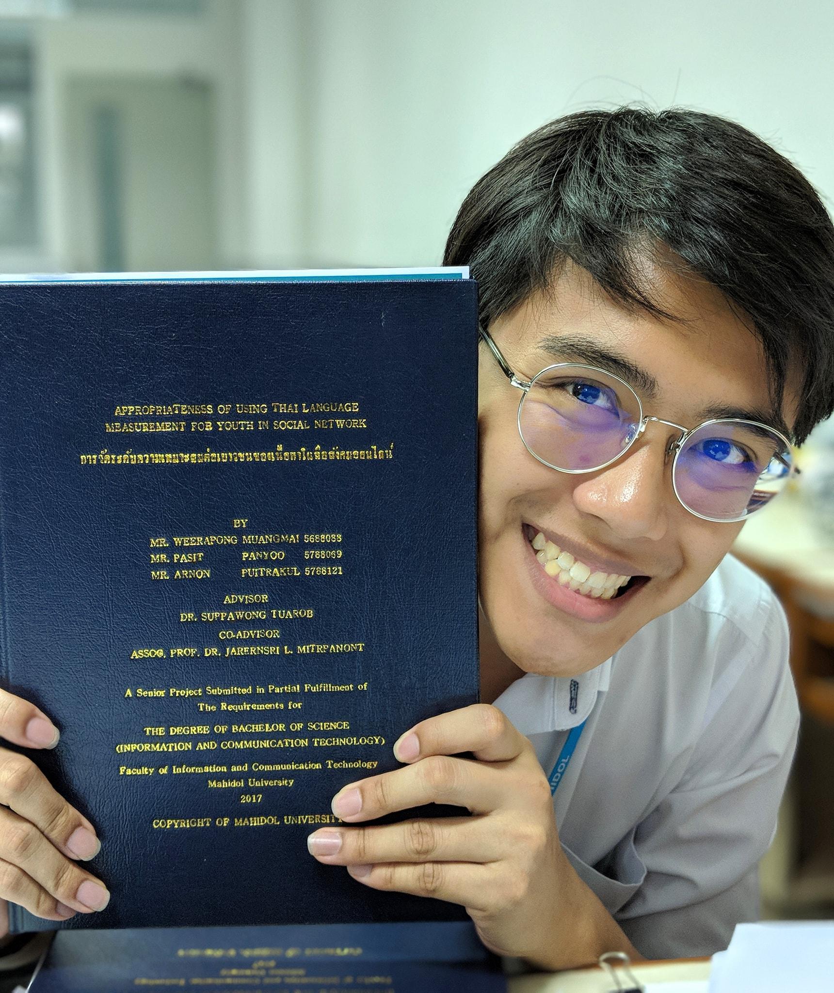 Senior Document