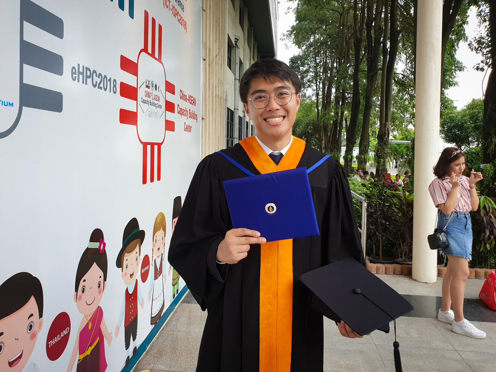 Graduation Grown