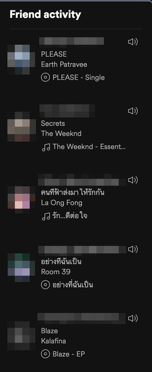 Spotify_Review_Social_Integration