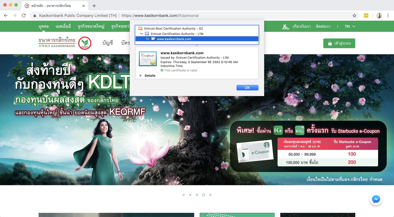 K-Bank SSL Certificate Information