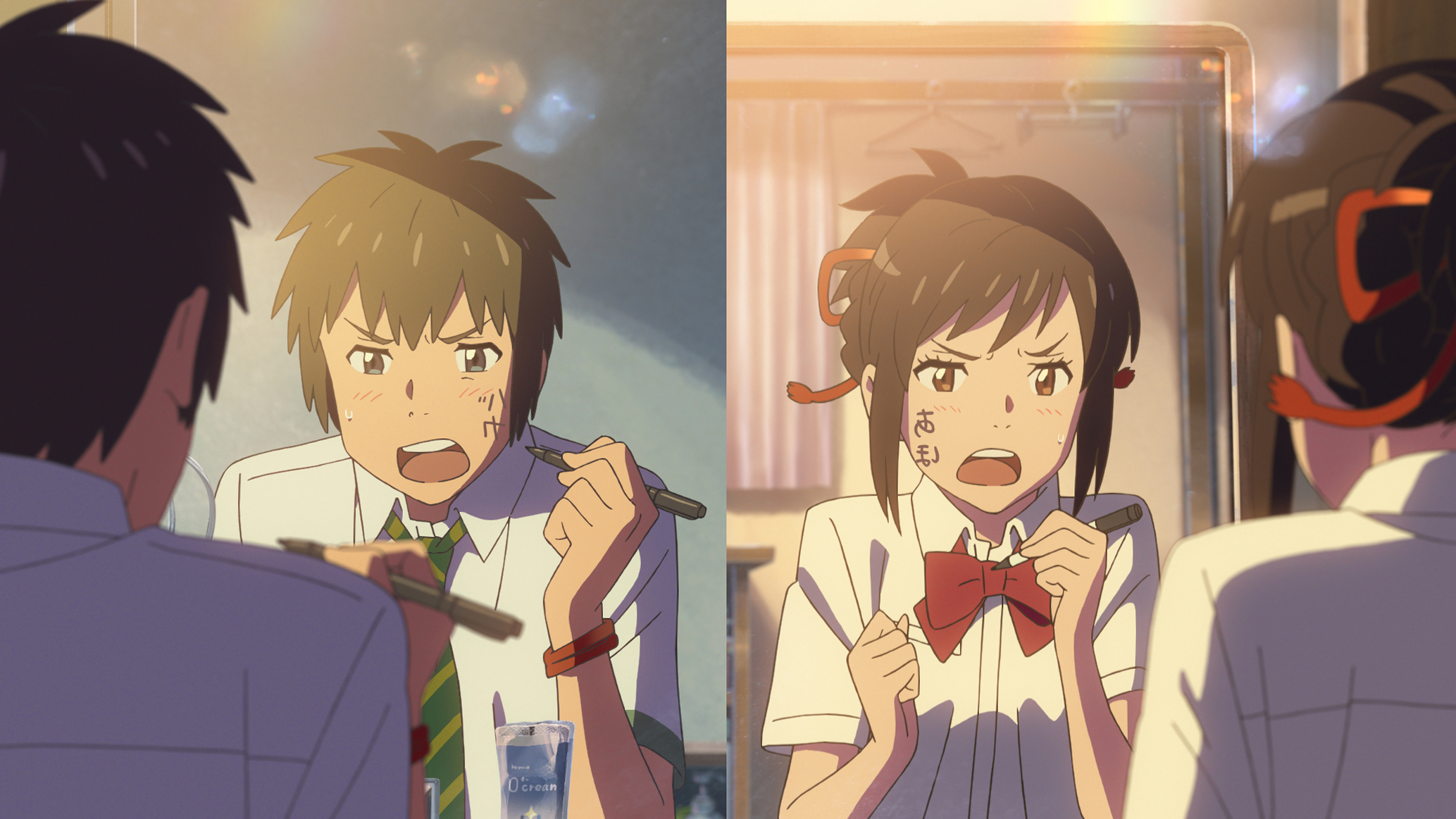 yourname_14