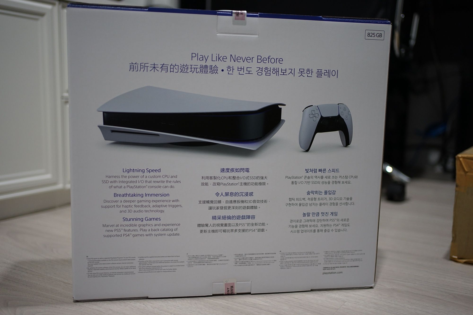รีวิว Playstation 5 (PS5) และ Sony X90H