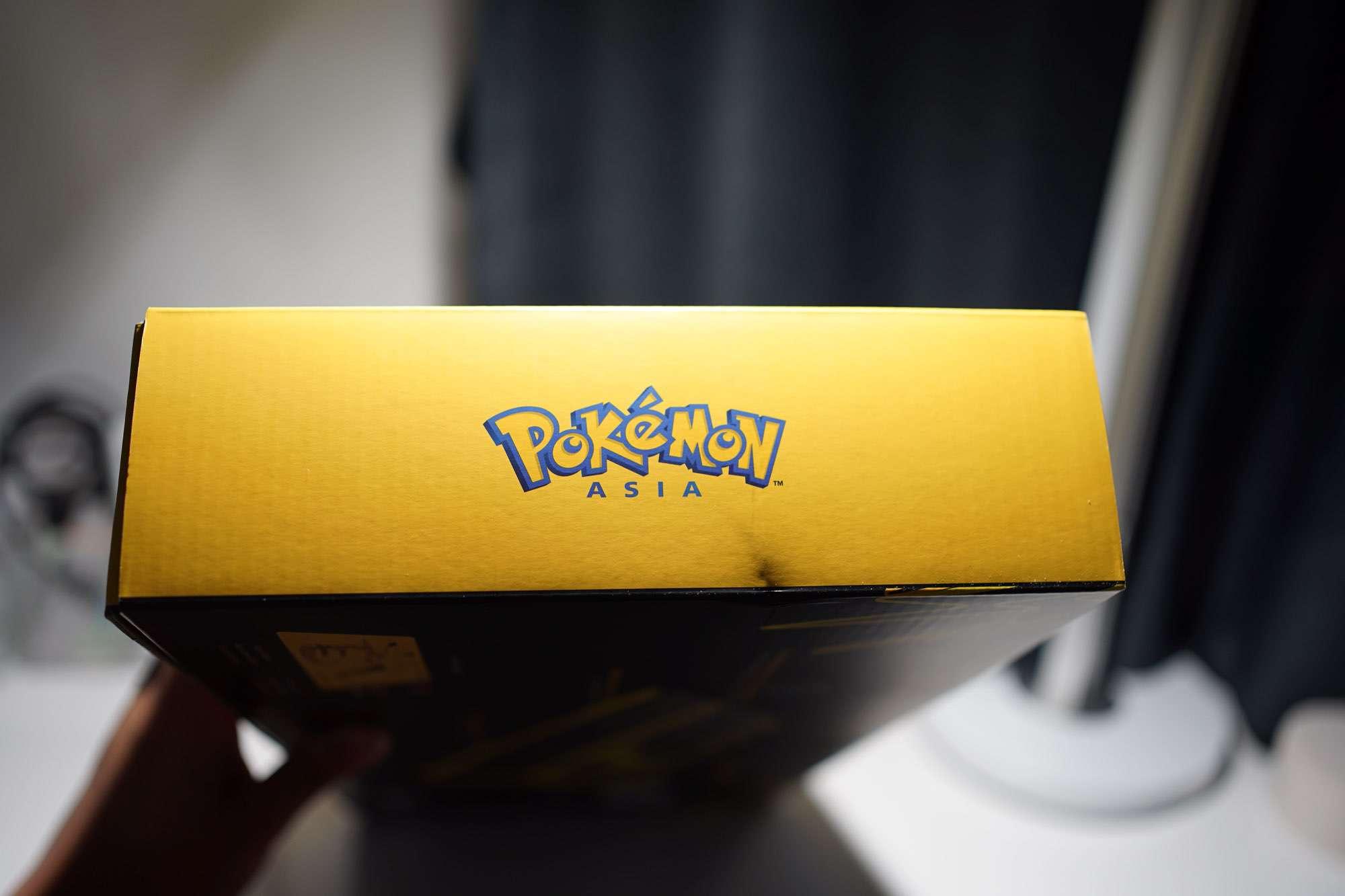 Razer x Pokémon Pikachu Edition Razer Ornata