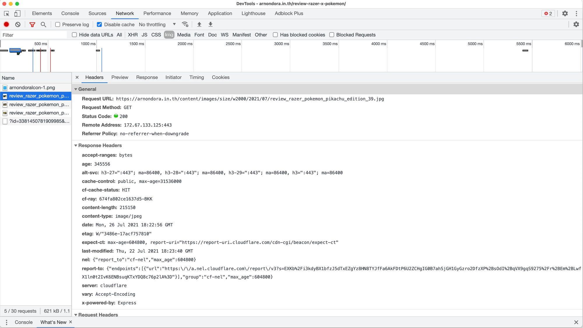 Google Chrome Dev Tools